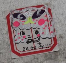 Collaboration sticker featuring Stela and Zu
