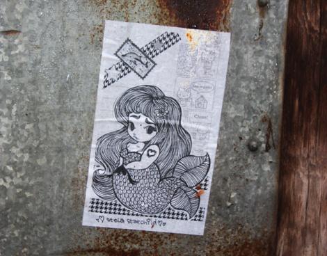 Stela mini-poster