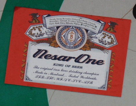 Nesar One sticker