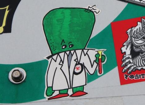 National Zombi sticker