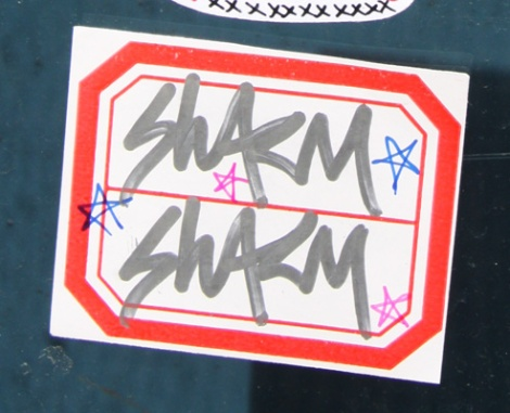 Swarm sticker