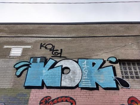 Kor in Rosemont