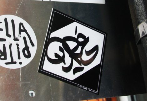 sticker by Dré aka Earth Crusher