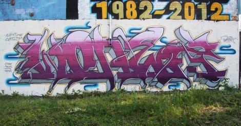 Wonez in Rosemont