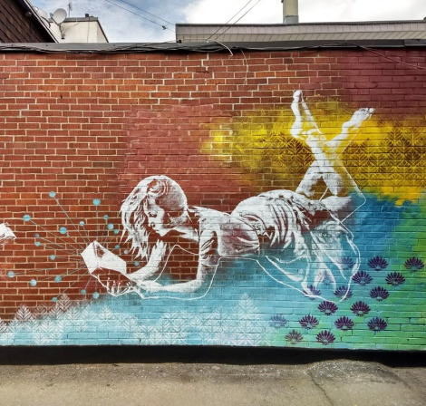 Mateo and Shine in Villeray (detail)