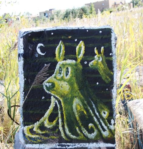 Algue on concrete block in abandoned lot in Hochelaga