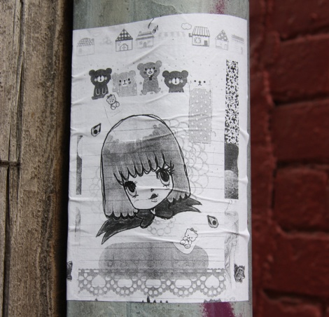 small Stela poster