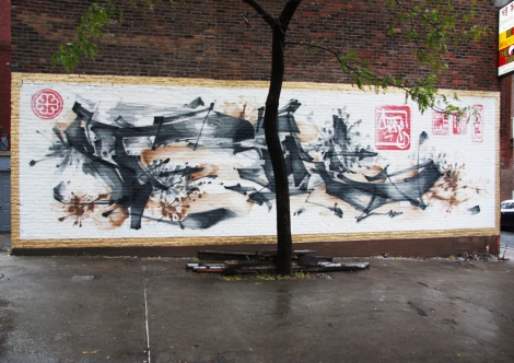 Stare mural in Chinatown