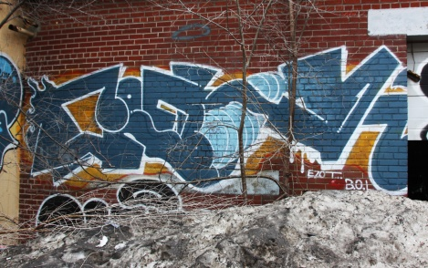 "Logre aka Reebok at the abandoned ""Jailspot"""