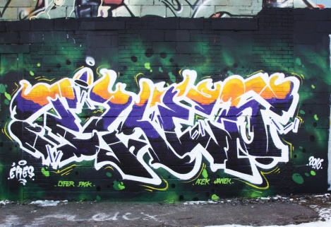 Ekes piece in Rosemont