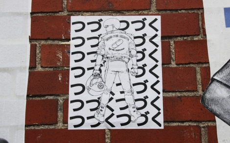 paste-up by unidentified artist, perhaps Kaneur
