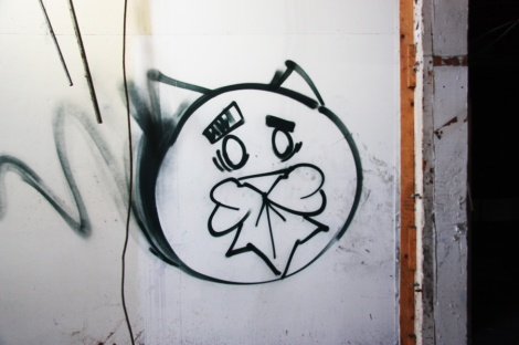 Jmoe's Phantom Cat in the abandoned Transco