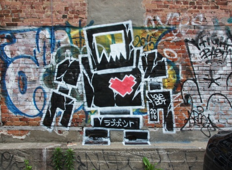 Lovebot piece in central Montreal