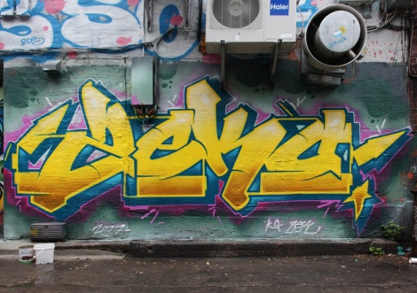 Zek piece in the Plateau