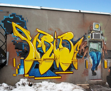 Scribe wall in Petite-Patrie