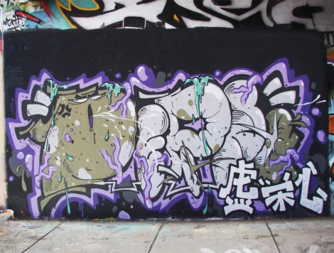 Debza at the Rouen legal graffiti wall