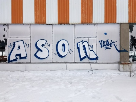 Ason at the Montreal Hippodrome's abandoned main building