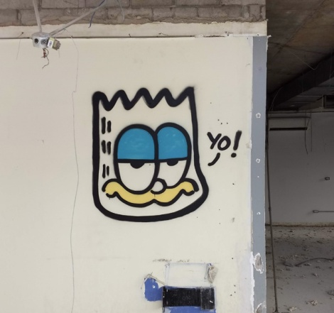 quickie by Germ Dee on an abandoned building