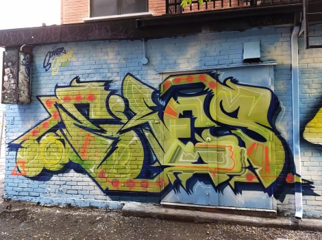 Ekes' contribution to the tribute wall to Scan done for the 2019 edition of Mural